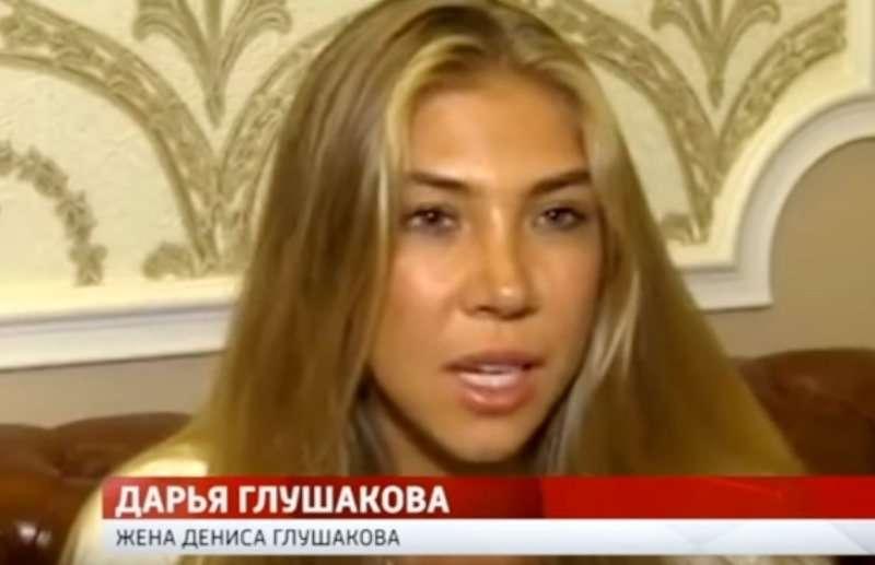Жена Дениса Глушакова открыла Андрею Малахову подробности неверности мужа