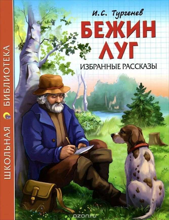 5 книг русских классиков, которые идеально перечитывать в депрессивном ноябре